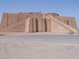 ziggurat, Mesopotamie, Sammuramat